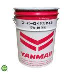 ヤンマー エンジンオイル 20L缶 スーパーノーキディーゼル CD 10W-30