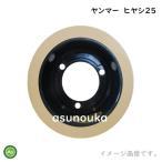 水内ゴム もみすりロール ヤンマー ヒヤシ25 2.5インチ 通常ロール(ドラム紺色) 1個 (Mt