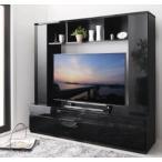 テレビ台 ハイタイプ 鏡面仕上げハイタイプTVボード モデルナ  テレビ おしゃれ 送料無料