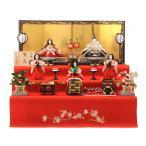 雛人形 ひな人形 雛 三段飾り 五人飾り 平安光義作 賀茂雛 h243-mi-044191