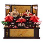 雛人形 久月 ひな人形 雛 コンパクト収納飾り 三段飾り 五人飾り 束帯十二単姿 花柄金襴衣裳 ワイン塗 金桜 h303-kcp-s30240nr