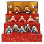 雛人形 コンパクト ひな人形 雛 三段飾り 十人飾り 彩り友禅雛 h283-rk-1-0682
