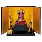 五月人形 真多呂 鎧平飾り 鎧飾り 加藤一冑作 二分の一 極上妻取 鎧飾りセット h025-mtk-023
