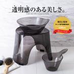 風呂椅子 レリッシュ 25cm 湯桶 手桶 セット アスベル ASVEL RELISH バスチェア 風呂いす 風呂イス お風呂 椅子 おしゃれ 介護 高め 洗いやすい