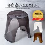 風呂椅子 レリッシュ 35cm アスベル ASVEL RELISH バスチェア 風呂いす 風呂イス お風呂 椅子 おしゃれ 介護 高め 洗いやすい
