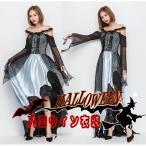 大きいサイズS?L ハロウィン衣装 大人用 女性用 ドレス witch 巫女 ウィッチガール ハロウィン 衣装 仮装 コスプレ レディース イベント ハロウィーン
