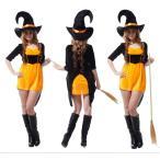 大人用 女性用 ハロウィン衣装 女巫 メルヘン ウィッチガール まじょ 魔女 ハロウィン 衣装 仮装 コスプレ レディース イベント ハロウィーン ガールズ