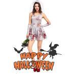 ハロウィン衣装 大人用 女性用 ブラッドウェディングガール ガイコツ ゾンビ コスチューム ハロウィン 衣装 ゾンビの花嫁 コスプレ レディース ガールズ