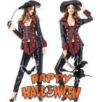 女海賊 ジャック船長パイレーツオブカリビアン 海賊帽り付 ハロウィン衣装 大人用 女性用 ハロウィン 衣装 コスプレ レディース ガールズ ハロウィーン