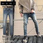 mnml ミニマル M34 STRETCH DENIM BLUE メンズ レディース 夏秋冬 クラッシュデニムパンツ インディゴ 28inch 30inch 32inch 34inch 36inch 38inch