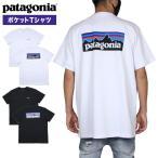 パタゴニア PATAGONIA Tシャツ 半袖 ポケTEE ポケット メンズ レディース ブランド 大きいサイズ M''s P-6 LOGO POCKET RESPONSIBILI-TEE  39178