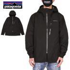パタゴニア ジャケット PATAGONIA マウンテンパーカー  ゴアテックス GORE-TEX  おしゃれ  人気 アウトドア メンズ レディース ブランド8498