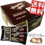 『送料無料』ハワイアン・ホースト マカデミアナッツチョコレートTIKI バー(2粒) 25.5g×12袋