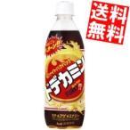 『送料無料』アサヒ ドデカミンオリジナル 500mlペットボトル 24本入