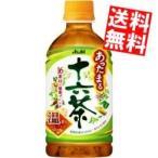 『送料無料』アサヒ 『HOT用』 あったまる十六茶 350mlペットボトル 24本入