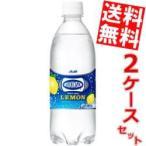 『送料無料』アサヒ  ウィルキンソン タンサン レモン 500mlペットボトル 48本(24本×2ケース)[炭酸水]