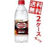 『送料無料』アサヒ  ウィルキンソン タンサン ドライコーラ 500mlペットボトル 48本(24本×2ケース)[炭酸水]
