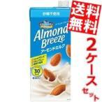 『送料無料』ポッカサッポロ アーモンドブリーズ 砂糖不使用 1L紙パック 12本 (6本×2ケース) (アーモンドミルク)