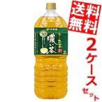 送料無料 伊藤園 お〜いお茶 濃い茶 2Lペットボトル 12本 (6本×2ケース) (おーいお茶 濃いお茶)