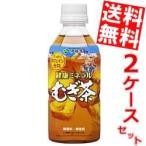 『送料無料』伊藤園 健康ミネラルむぎ茶 350mlペットボトル 48本 (24本×2ケース) (ミネラル麦茶)