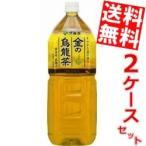 『送料無料』伊藤園 金の烏龍茶 2Lペットボトル 12本 (6本×2ケース) (黄金桂)