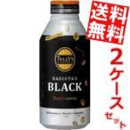 『送料無料』(ロングボトル) 伊藤園 TULLY'S COFFEE バリスタズブラック 390mlボトル缶 48本 (24本×2ケース)(タリーズコーヒー)