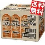 『送料無料』『12本ケース販売用』 伊藤園 健康ミネラルむぎ茶 600mlペットボトル 12本入 (麦茶)
