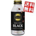 『送料無料』[ロングボトル] 伊藤園 タリーズコーヒー バリスタズブラック 390mlボトル缶 24本入