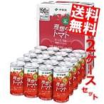 『送料無料』伊藤園 理想のトマト 190g缶 40本 (20本×2ケース) [トマトジュース]