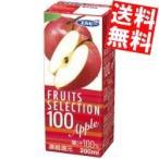 『送料無料』エルビー フルーツセレクション アップル100% 200ml紙パック 24本入 (果汁100%ジュース りんごジュース)