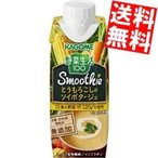 送料無料 カゴメ野菜生活100 スムージー  とうもろこしのソイポタージュ 250g紙パック 12本入(野菜ジュース)