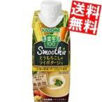 『送料無料』カゴメ野菜生活100 スムージー  とうもろこしのソイポタージュ 250g紙パック 24本(12本×2ケース)(野菜ジュース)
