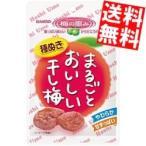 ショッピング梅 『送料無料』カンロ 24gまるごとおいしい干し梅 6袋入