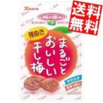 ショッピング梅 『送料無料』 カンロ 19gまるごとおいしい干し梅 6袋入