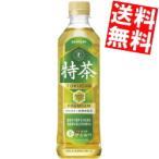 ■メーカー:サントリー ■原材料:緑茶(国産)、酵素処理イソクエルシトリン、ビタミンC ■栄養成分:...