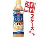 『送料無料』サントリー ボスBOSS とろけるミルクティー 500mlペットボトル 48本(24本×2ケース)