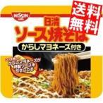 『送料無料』日清ソース焼そば カップ からしマヨネーズ 108g×12食入