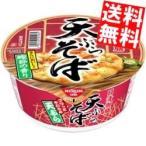 『送料無料』日清 日清御膳 天ぷらそば 86g×12食入