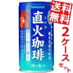 ■メーカー:サンガリア ■賞味期限:(メーカー製造日より)12カ月 ■たたけば「キン」と音が鳴る良質...