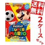 『送料無料2ボールセット』フルタ チョコエッグ スーパーマリオスポーツ 20個(10個×2セット)〔食玩〕