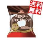『送料無料』丸中製菓Maybelle 1個ベルギーチョコレートドーナツ 8個入