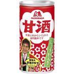 『送料無料』森永製菓 甘酒 しょうが入り 190g缶 30本入