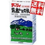 『送料無料12本セット』 南日本酪農協同(株) デーリィ 霧島山麓牛乳 1L紙パック 12(6×2)本入 『常温保存可能』