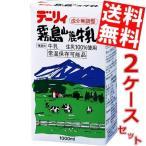 『送料無料24本セット』 南日本酪農協同(株) デーリィ 霧島山麓牛乳 1L紙パック 24(6×4)本入 『常温保存可能』