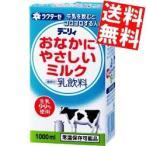 『送料無料12本セット』 南日本酪農協同(株) デーリィ おなかにやさしいミルク 1L紙パック 12(6×2)本入 『常温保存可能』