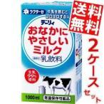 『送料無料24本セット』 南日本酪農協同(株) デーリィ おなかにやさしいミルク 1L紙パック 24(6×4)本入 『常温保存可能』