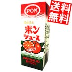 『送料無料』えひめ飲料 POM(ポン) ポンジュース 200ml紙パック 12本