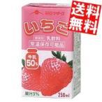 送料無料 らくのうマザーズ いちご 250ml紙パック 24本入 (苺牛乳 いちご牛乳)