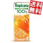『送料無料』 キリン トロピカーナ100% オレンジ 250ml紙パック 24本入