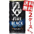 ■メーカー:キリン ■賞味期限:(メーカー製造日より)12カ月 ■焼きによるコーヒーの香ばしさはあり...